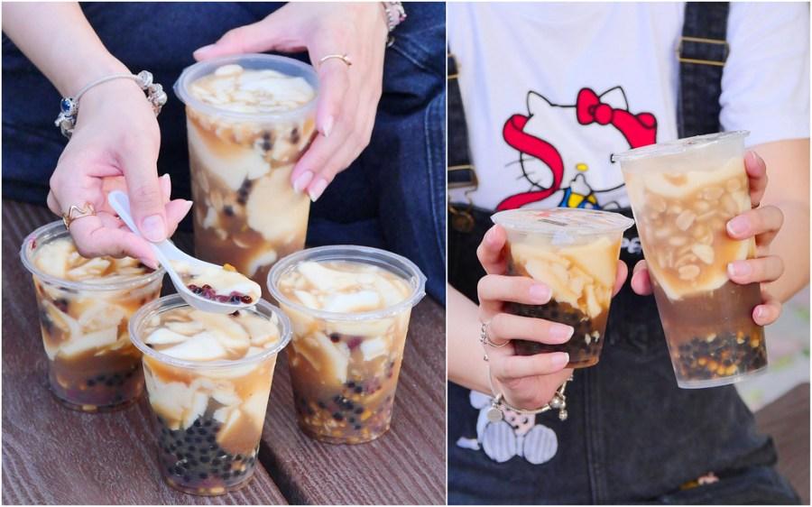 水龜伯冷凍豆花_台中潭子:在地推薦才25元綜合豆花四種料裝滿好便宜!大杯也只要40元