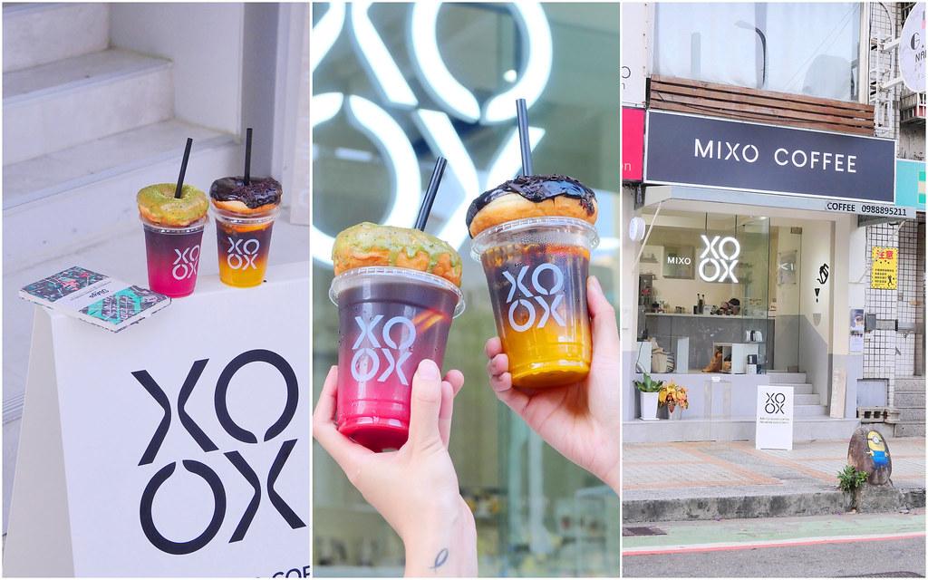 米索咖啡MIXO_台中一中街:IG正夯韓系外帶咖啡店/繽紛水果咖啡+甜甜圈必點組合(建議先預訂)