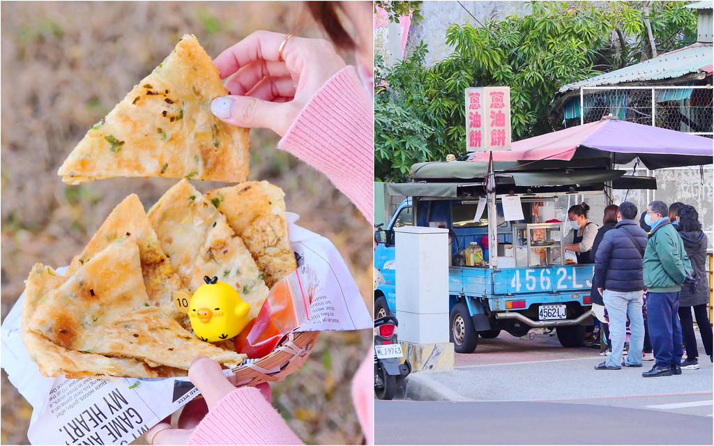 豐原文具旁蔥油餅_台中豐原:在地大推17年天天排隊蔥油餅車/三小時完售香酥便宜好吃