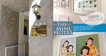 香港自由行飯店TOP推薦◗◗◗◗地段超好有免費手機可用的鑼灣迷你酒店