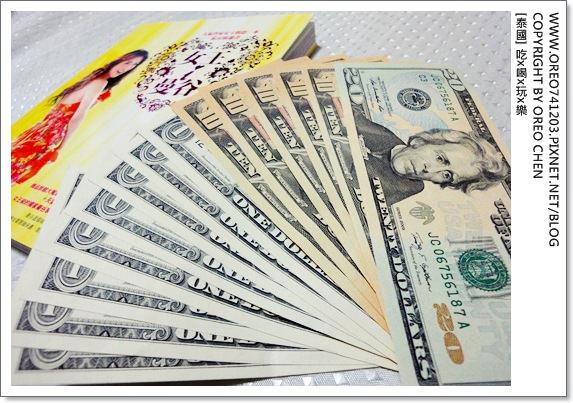曼谷自由行。去泰國玩怎樣換錢最划算?怎麼看匯率?拿美金換泰銖?當地換匯圖文教學