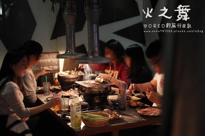 【食記。東區】火之舞燒烤和牛+生啤吃到飽/肉片完整又大片/東區燒烤/忠孝敦化吃到飽 - OREO的旅行日記
