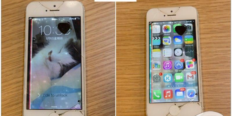 [OREO的旅行日記] iPhone 螢幕壞掉/前鏡頭壞掉/螢幕破裂/Dr.A 3c快速維修中心(台北/台中)/MacBook電池膨脹/換MacBook維修/iPhone維修推薦