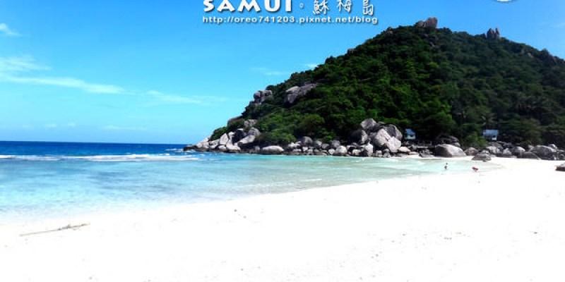 蘇梅島。泰國最後一塊淨土→蘇梅島(附OREO手繪蘇梅島地圖)  超正超純靜的龜島離島遊~浮潛漂亮到不想上岸
