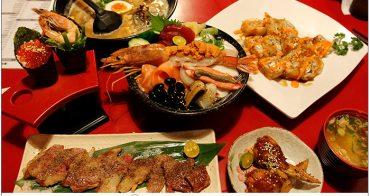 【食記】板橋美食-包了乳酪的酥脆壽司捲~平價日本料理八八食堂