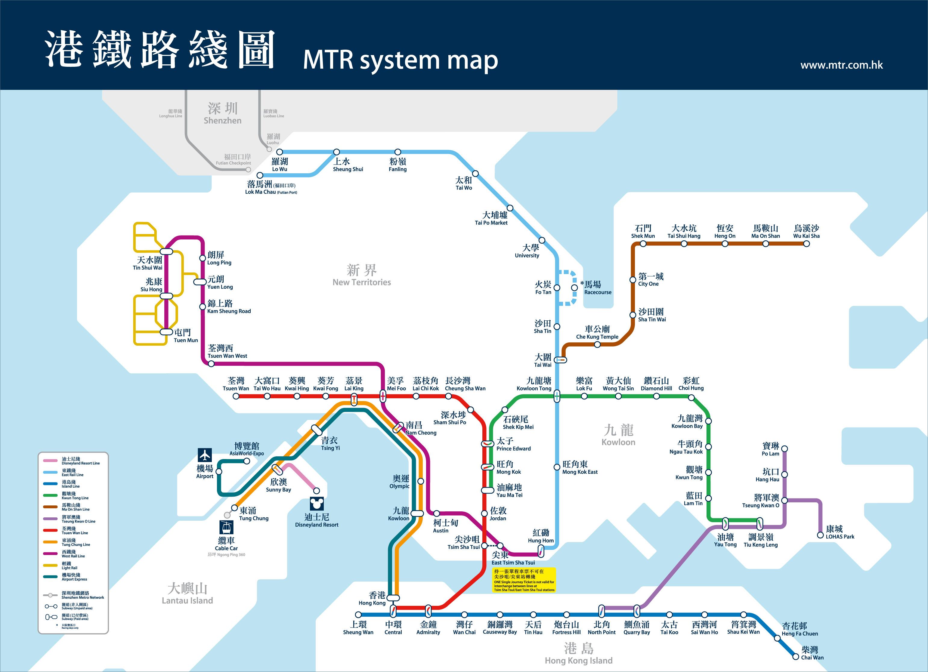 香港機場入境+香港機場快線+香港自由行必備八達通卡 - OREO的旅行日記