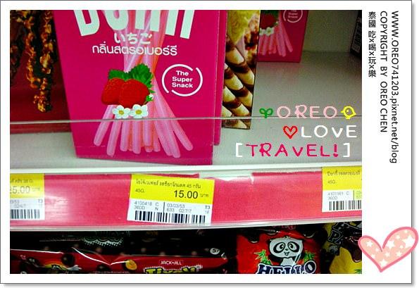 【OREO的旅行日記。泰國吃x喝x玩x樂】(泰國必買)泰國的7-11有什麼可以買???