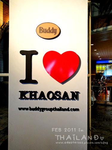 [OREO的旅行日記。泰國 吃x喝x玩x樂]女王推薦曼谷自由行必到的KHAOSAN~考山路&歐式古堡STARBUCKS