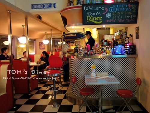 [台灣食記] 東區TOM's Diner 美式餐廳  美式風格超好吃~
