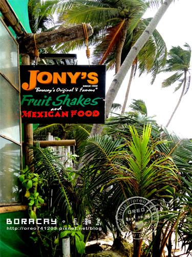 [OREO的旅行日記。BORACAY。長灘島]長灘島最好喝的JONY'S水果冰沙-OREO推薦驚為天人的BUKO SHAKE椰子冰沙~太過份的好喝!!
