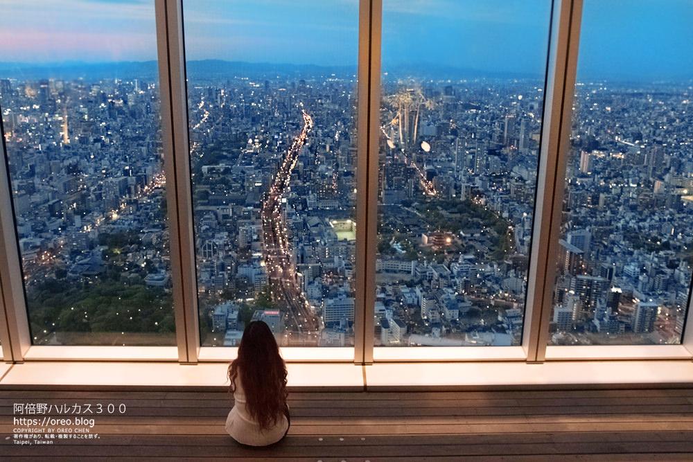 大阪行程│阿倍野展望台美到爆+環球影城VIP入園手環換票流程~阿倍野夜景