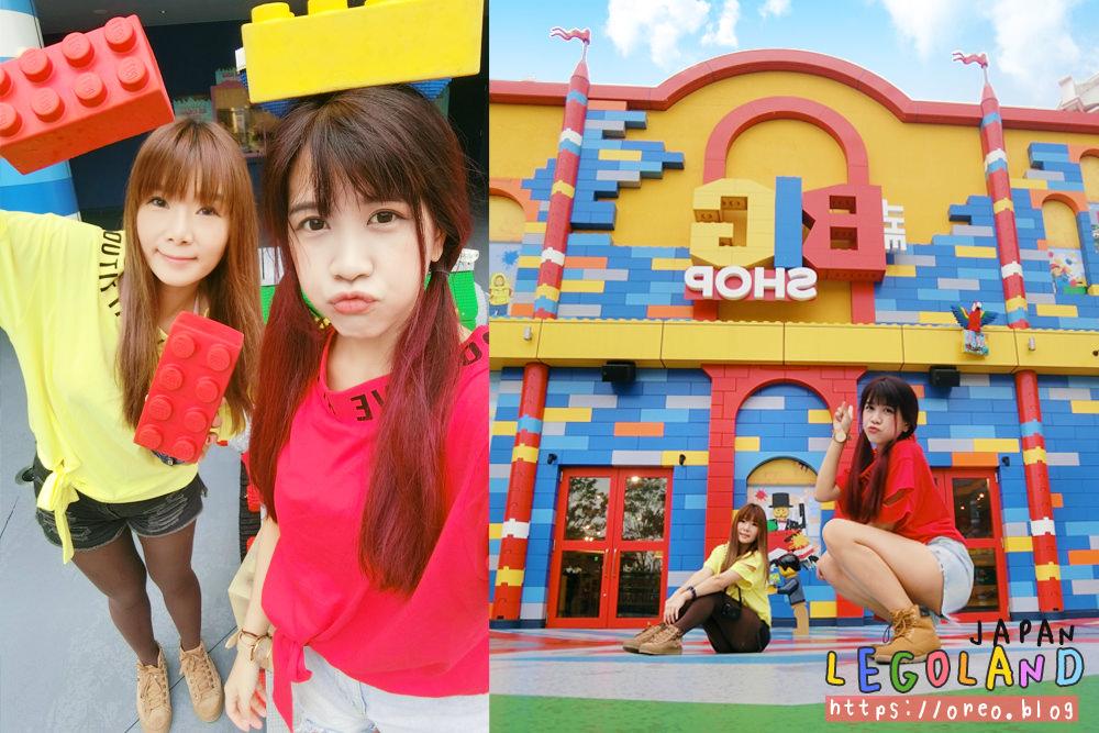 名古屋樂高樂園好玩嗎?設施介紹+門票優惠折扣碼/入園方式整理~迷你城超強大啊!!!LEGO LAND