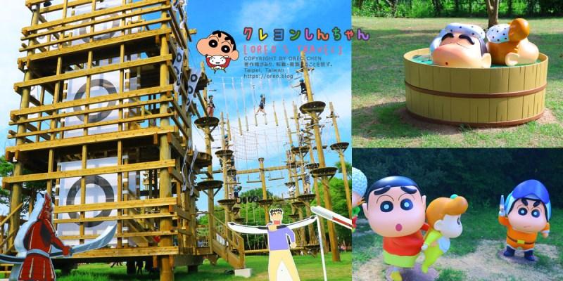 日本兵庫│淡路島公園~可愛的蠟筆小新公園~到處都是欠扁的小新哈哈哈
