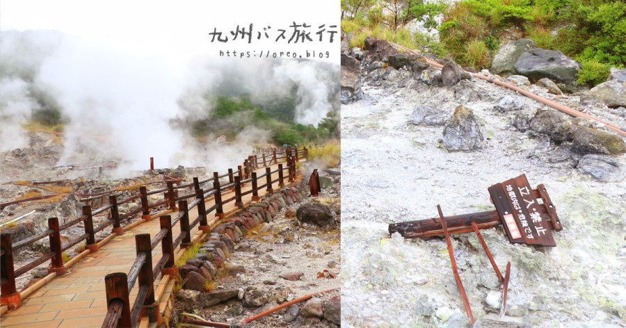 九州長崎遊記│雲仙地獄溫泉~被白煙吞噬的哀史和傳說
