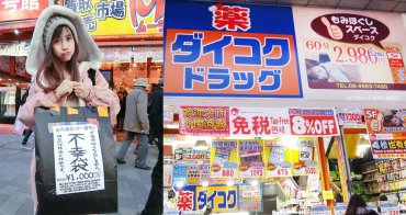 玩日本必備樂天信用卡~搭廉航也可以進貴賓室~2018年最新優惠整理~租車/購物藥妝折扣最高15%