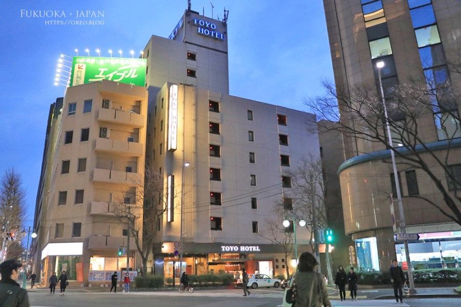 福岡住宿推薦│博多東洋飯店~博多車站旁位置超好!樓下有超商~適合中繼住宿!