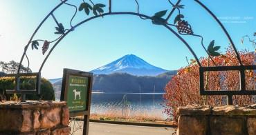 河口湖住宿推薦 Rei Hotel~正面對富士山、可拍星空富士山+日出+逆富士~