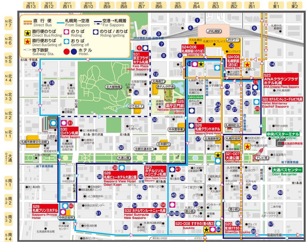 北海道新千歲機場到札幌交通~如何搭JR到札幌/小樽市區~機場JR PASS換票地點 - OREO的旅行日記