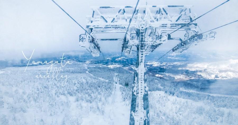 山形藏王樹冰│體驗零下20度的冰雪世界!詳細交通流程/搭車位置/纜車資訊&天氣預測網站~