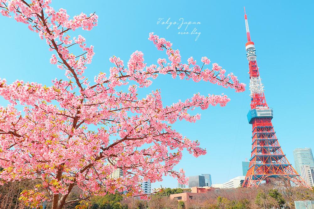 東京賞櫻|增上寺,但是機會難得推薦可以來欣賞夜空中閃爍的東京鐵塔。往增上寺旁邊的芝公園移動,東京鐵塔周圍有很多東京鐵塔攝影景點可以拍下美麗的東京鐵塔,寺院於傍晚會關閉,即使下雨天也可在室內體會日本四季風情之美。塔內的各色商店,參觀完寺院後,芝公園櫻之東京鐵塔~很有日劇感的春日場景~一棵足矣 - OREO的旅行日記