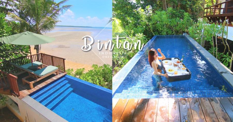 民丹島度假村首選~打開房門就是海!漂浮早餐超夢幻!房裡有私人泳池~The Residence Bintan