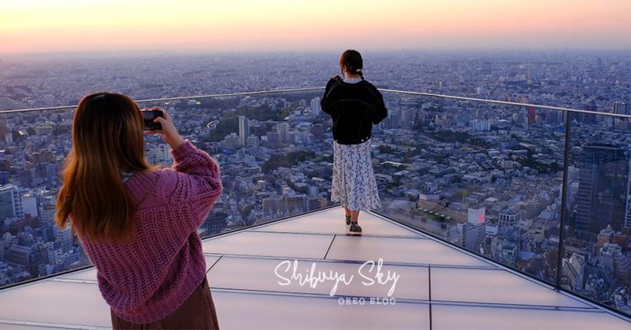 東京新景點|涉谷SKY展望台門票+交通方式~可一次看到東京鐵塔、晴空塔、富士山!2019年11月新開幕