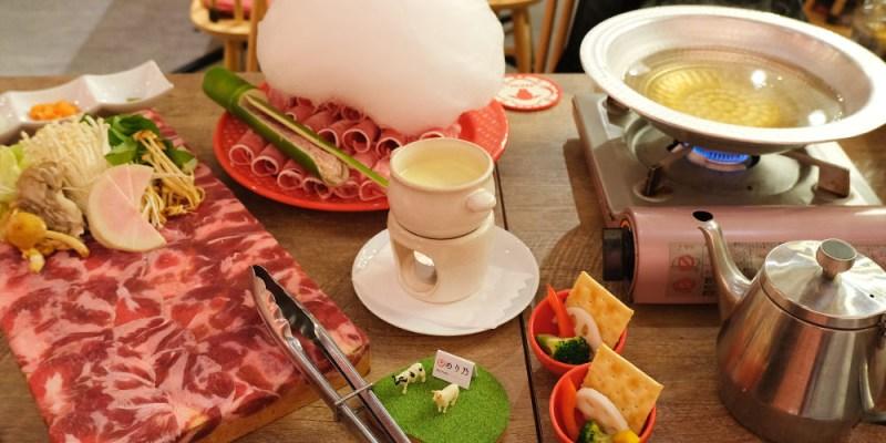 東京美食推薦|秋葉原棉花糖羊肉涮涮鍋吃到飽~めり乃 MERINO~鮮甜羊肉&牛舌無限量供應