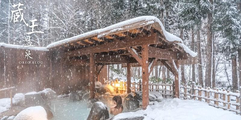 藏王溫泉住宿 堺屋森之飯店~有超美雪見露天溫泉&日歸溫泉!這景很值得!(免費巴士站接送)