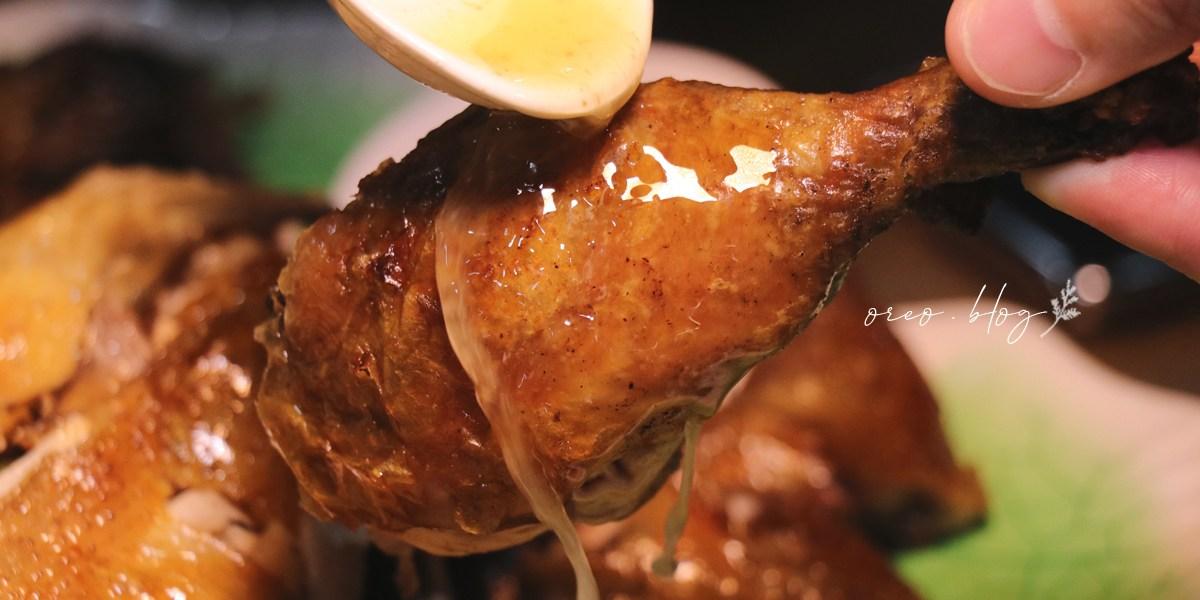 台北炫庄桶仔雞 招牌喀滋喀滋脆皮桶仔雞~各式熱炒、 海鮮、長安東路熱炒街推薦