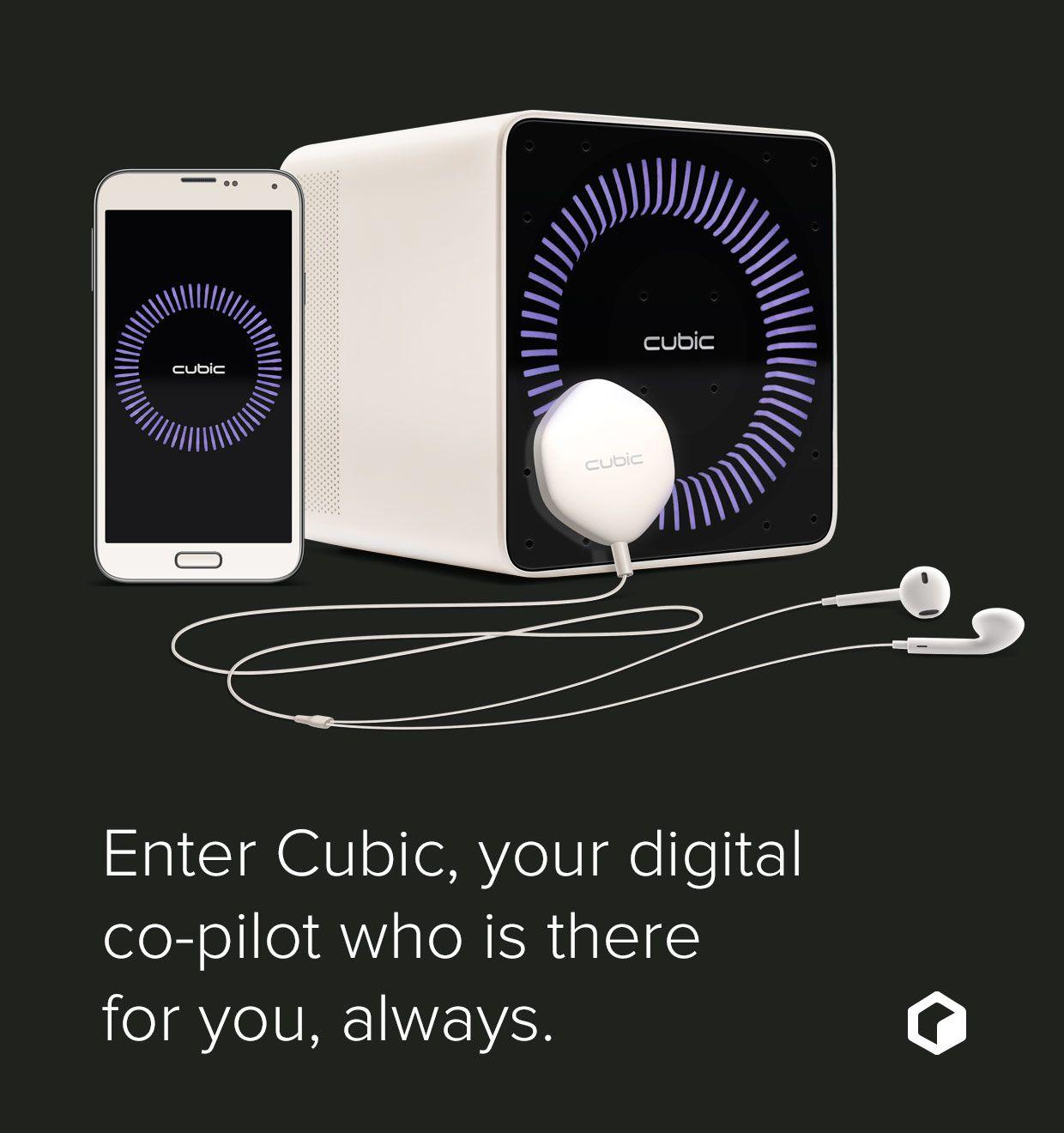 Cubic : votre amie l'intelligence artificielle [commeaucinema]