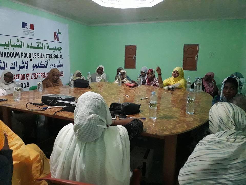 Projection-débat « Voix des femmes » dans la commune de Riyad (Nouakchott) le 17 novembre 2018, sur le thème des violences basées sur le genre.