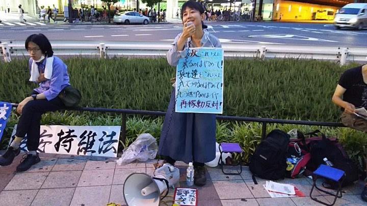 Discours de Yoko Shimosawa, évacuée de Tokyo
