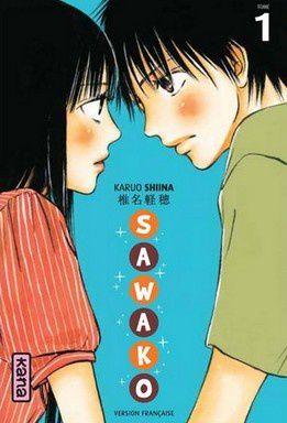 Sawako tome 1