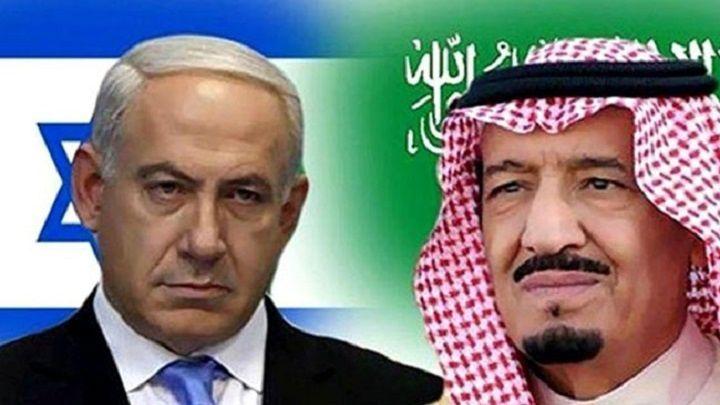 Préliminaire pour des relations Arabie-Israël