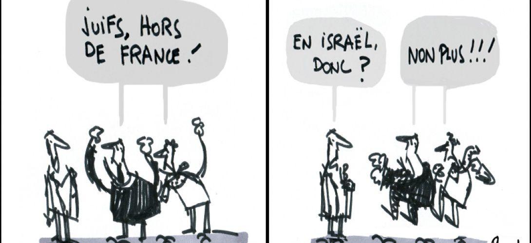 Un discours pour l'Occident, un pour Israël, un pour les pays musulmans : les musulmans se contredisent-ils?
