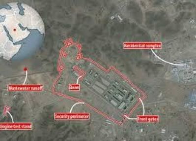 L'Arabie Saoudite produit-elle des missiles balistiques ?