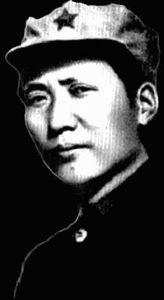 """""""Si l'ennemi nous attaque, c'est une bonne chose"""" (Mao Zedong)"""