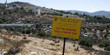 Le vol de terres par Israël: 440% d'augmentation en 2016