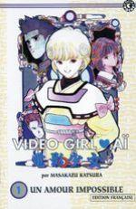 video_girl_01.jpg
