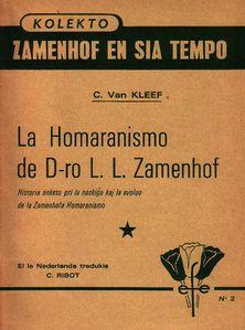 Zamenhof - Homaranismo