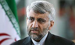 Jalili.jpg