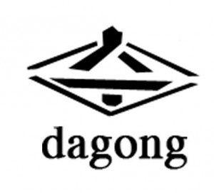 Dagong-300x271.jpg
