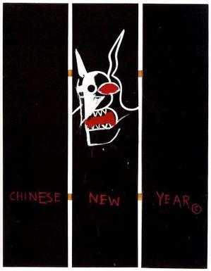 16 Basquiat 83 Année du cochon Coll Stephane Janssen
