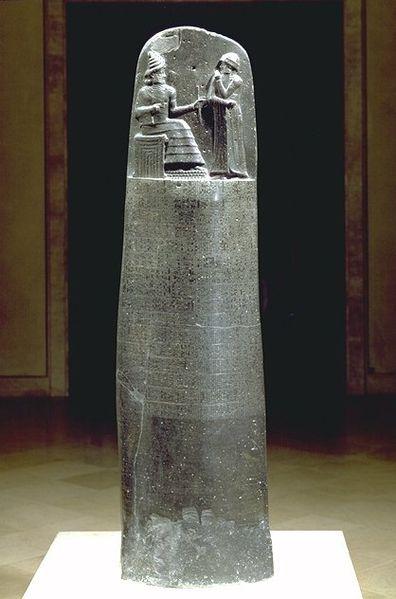 code-hammurabi-stele.jpg