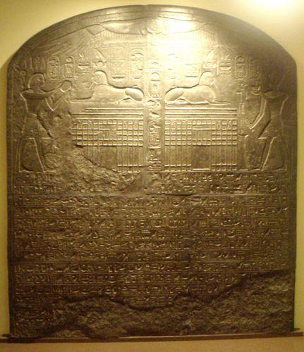 Stèle du songe de Thoutmosis IV