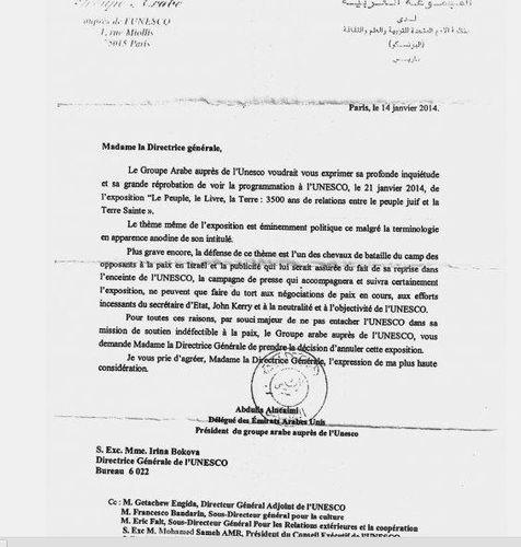 lettre à directrice de unesco