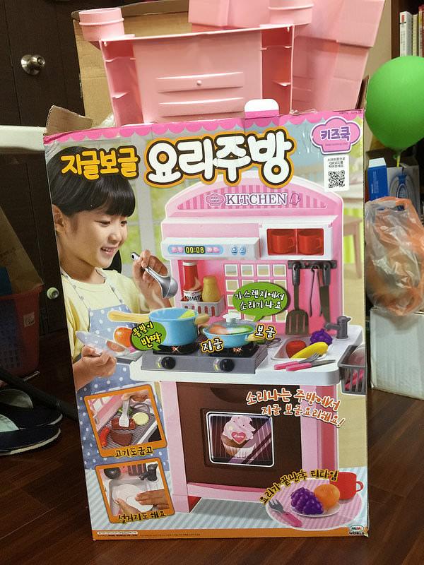 【開箱】高CP值的 Costco 料理小廚房遊戲組