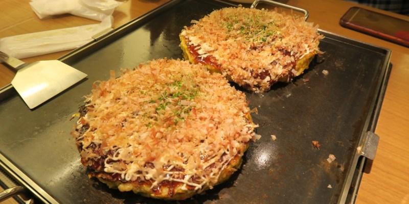 Aran (あ・らん) お好み焼き 在大阪工作後還是要吃上一塊大阪燒才對味兒