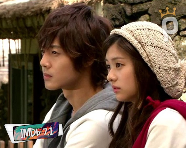 Mischievous Kiss (Playful Kiss)