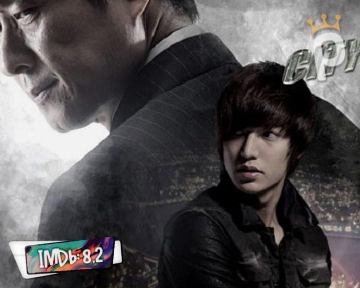 Siti Hyunteo (City Hunter)